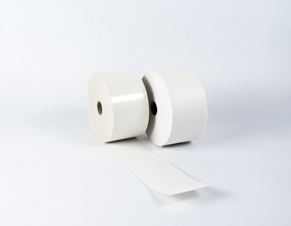 Kraft gummed paper tape reinforced white F-5 water activated tape